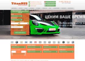 titanprokat.ru