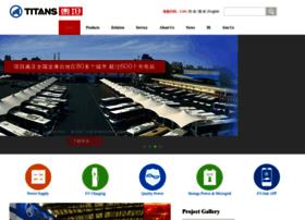 titans.com.cn