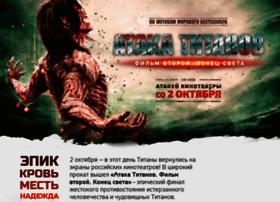 titans.kg-portal.ru