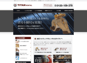 titanti-jp-rent.com