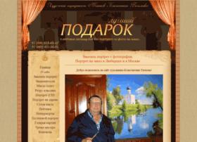 titkovart.ru
