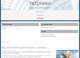 titonika.ru