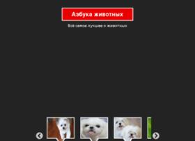 titpets.ru
