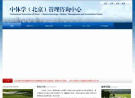 tiwang.com