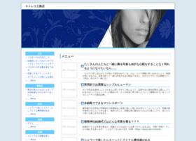 tixipic.com
