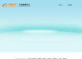 tiyan.china.alibaba.com