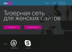 tizerlady.ru
