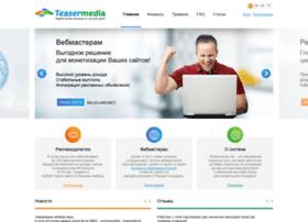tizermedia.ru