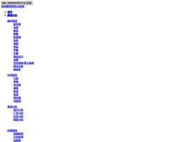 tizhi.meishi.cc