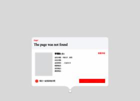 tizloan.com
