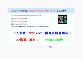 tizzyentertainment.8m.com