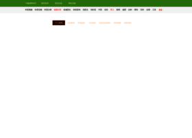 tj.99.com.cn