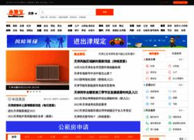 tj.bendibao.com