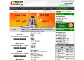 tj.chinadomain.com.cn