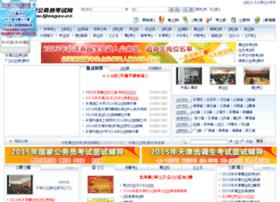tj.chinagwy.com