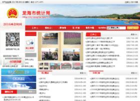 tj.longhai.gov.cn
