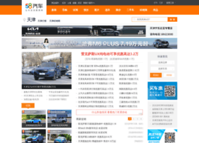 tj.xgo.com.cn