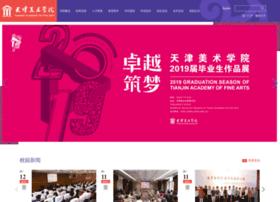 tjarts.edu.cn