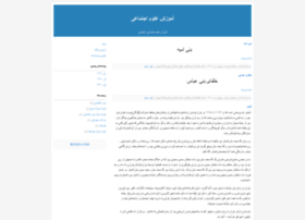 tjashahidi.blogfa.com