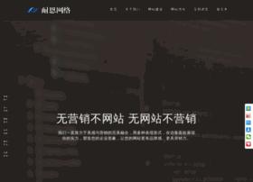 tjjianzhan.com