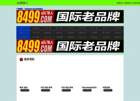 tjjyx365.com