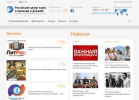 tjk.rs.gov.ru
