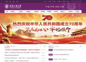 tjpu.edu.cn