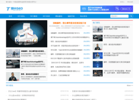 tjseo.org