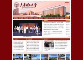 tjut.edu.cn