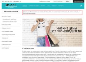 tk-galant.ru