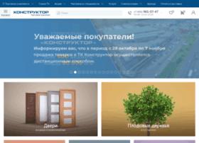 tk-konstruktor.ru