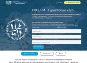 tk-perovo.ru