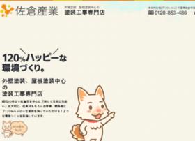tk-sakura.com