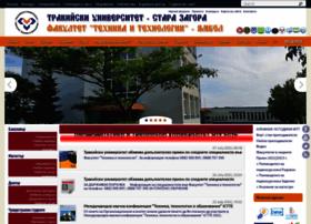 tk.uni-sz.bg