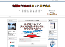 tk5r.net