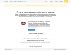 tkalfa.ru