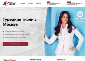 tkaniprestige.ru