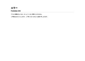tkcnf.or.jp