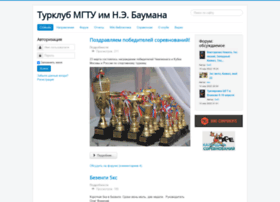 tkmgtu.ru