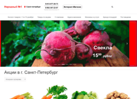 tknarodniy.ru