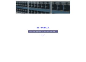 tko.com.hk