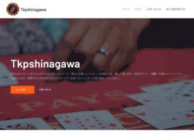 tkpshinagawa.net