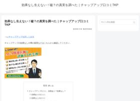 tkpshinsaibashi.net