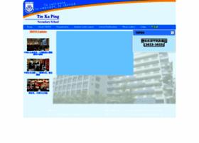 tkpss.edu.hk