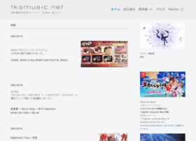 tksmusic.net