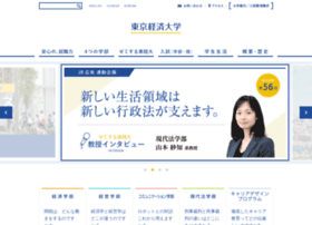tku.ac.jp