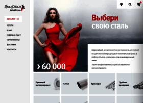 tkuralsteel.ru