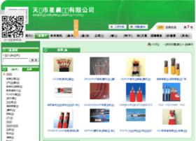 tkzyj.gkzhan.com