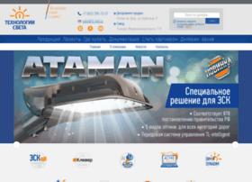 tl-led.ru