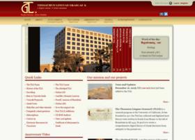 tlg.uci.edu